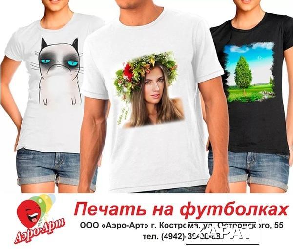 Фото нигера с русской футболкой приготовление бограча